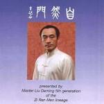 By Master Liu De Ming